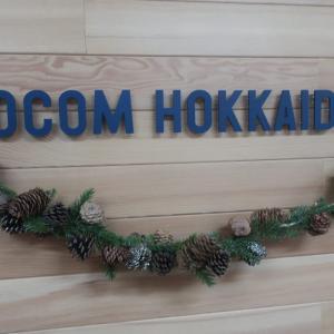 会社のクリスマス装飾