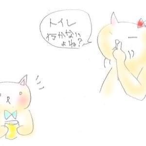 お絵描き劇場 トイレでおしっこができた~!!