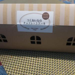 池田町 つくねいものケーキ