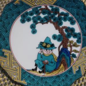 ムーミン×amabro 九谷焼のお皿