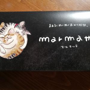 お菓子の箱に物語「marmatte」