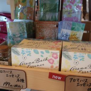 十勝川温泉 ガーデンスパで買い物