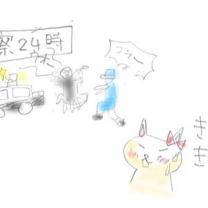 蝦夷ねこ 生田目家24時!!