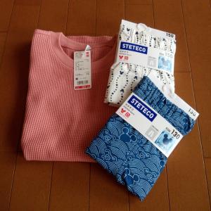 UNIQLOで、¥500を3点買い♪