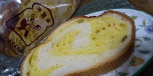 横浜でパン・パン・パン