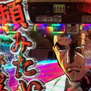 【1円パチンコ】誤解で避けていた1パチが今は最高に楽しい!【甘デジ】