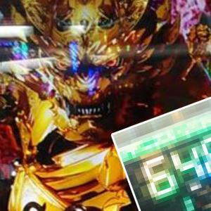 【P牙狼月虹ノ旅人】終日稼動で6万発OVER!全ての軌跡を報告レポート!