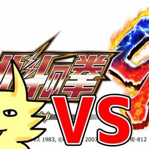 2022パチンコ新台戦争!牙狼虹(絆)VS北斗の拳9闘神!その時期とスペックを大胆予想!