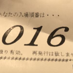 【パチスロ新台】オーバーロードやっちまったな!