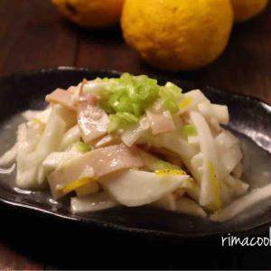 塩麹で、かぶとハムの柚子マリネ
