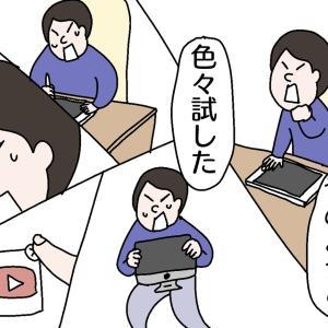 【デジタルデトックス】他人の人生を見るのに忙しいニート