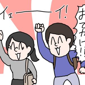 日本語って難しいね