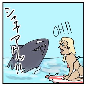 ふわ太と海