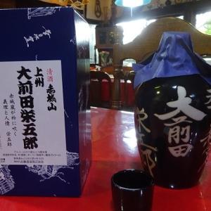 金剛寺住職による東日本震災復興支援の一助になればとの熱い思いを込めた酒が生まれました!!!!!!!