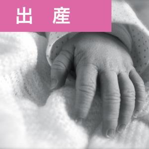 助産師 あるある 産後の授乳時間と母児同室