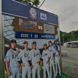 ライオンズ観戦Blog@2020.07.22 -Part.2-