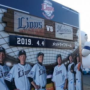 ライオンズ観戦Blog@2019.04.04