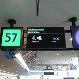 札幌市内散策@ちょい旅雑記