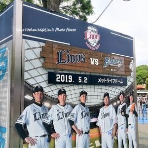ライオンズ観戦Blog@2019.05.02