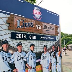 ライオンズ観戦Blog@2019.06.28