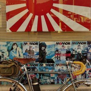 自転車道で常呂町まで~