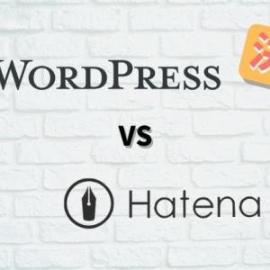 はてなブログとワードプレスはどっちがいい?【両方使った僕の結論】