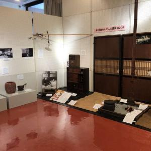 【新潟市北区郷土博物館】昭和のくらし展を見学してきました