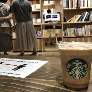 【スタバ新店】スターバックスコーヒー直江津店と密やかに発売になっていた季節おすすめフラペチーノ®の話など