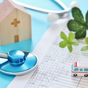 家でできる健康チェック【デメカル検査キット】2020年は各自で対策