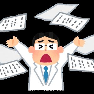 【宅建士試験】本試験の難易度に惑わされないように