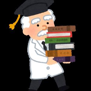【改正民法の学習】学習に役立つ参考書の紹介です