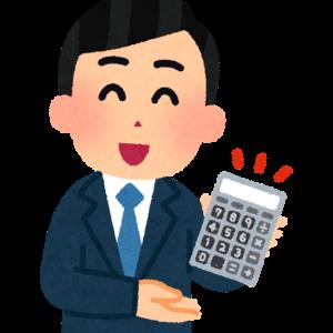 【合格発表から1日】宅建士試験のデータから様々な情報を読み取ってみよう