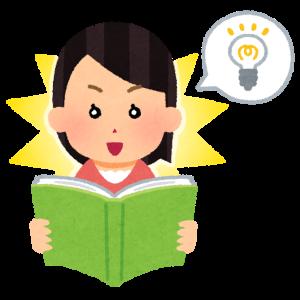 【宅建士合格からの受験】行政書士試験の学習をする場合の注意点