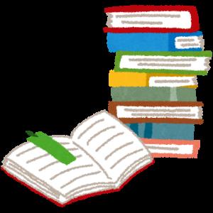 【資格試験学習法】膨大な量の知識を吸収するコツ