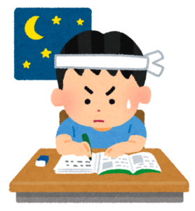 【本音で解説】行政書士試験に独学で合格できるのか