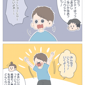 Gロッソと東京ドームシティを4歳児と遊び尽くす!①