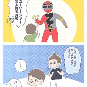 Gロッソと東京ドームシティを4歳児と遊び尽くす!②