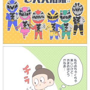 Gロッソと東京ドームシティを4歳児と遊び尽くす!④