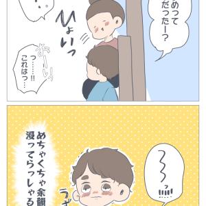 Gロッソと東京ドームシティを4歳児と遊び尽くす!⑤