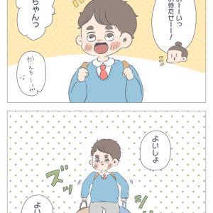 さくらのある日【連載更新のお知らせ】