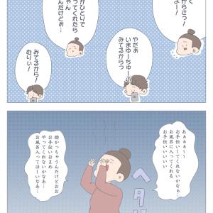 まだまだちょろい4歳児【連載更新のお知らせ】