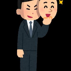【あまりにも悪質!】ソーシャルレンディングの通知簿(旧「週刊資産運用通信!」)