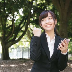 【貸付期間延長あったの?】OwnersBook「大田区レジデンス用地第2号第1回」に投資しました!
