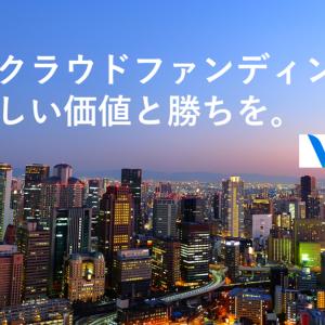 【最大年率12%!】衝撃の「victory fund」口座開設のみでAmazonギフト券は4月30日まで!