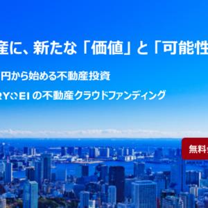 【心理戦】まだ間に合う!衝撃の最大年率12%「victory fund」が熱い!!