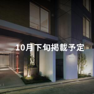 【ありがたい!】「インカム型で利回り10%」キャンペーンファンド継続!