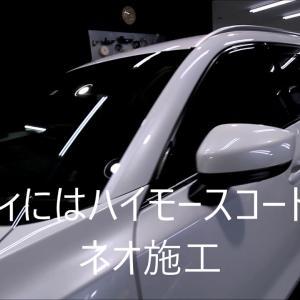 ハイモースコートザ・ネオ大阪 スピード関西 マツダCX8スノーフレイクホワイトパールマイカ施工