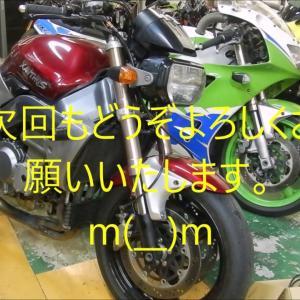 【ザンザス ZXR400】中古車【試乗】