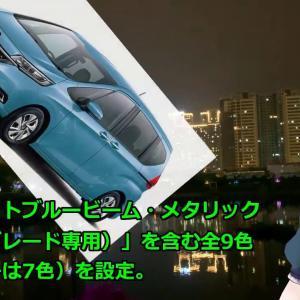 ホンダ 新型 フリード・フリード+ 発売!ホンダのコンパクトミニバン!スペック・価格|ニュースメディア