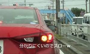 要領 の 悪い DQN エスティマ が 交差点 を 塞ぐ ドライブレコーダー